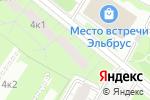 Схема проезда до компании СоюзХолодУрал в Москве