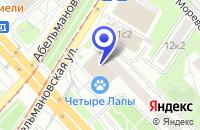 Схема проезда до компании АЗС № 5 в Москве