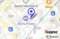 Схема проезда до компании ТФ РИТЕР в Москве