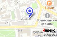 Схема проезда до компании СТАЛЬЗАБОР в Москве