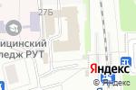 Схема проезда до компании АМИ ГРУПП в Москве