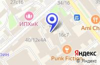 Схема проезда до компании ТПФ VELOSITE в Москве