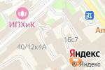 Схема проезда до компании Бюро Погодаева в Москве