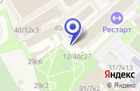 Схема проезда до компании КБ ХИМЭКСИМБАНК в Москве