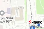 Схема проезда до компании Эйкла-инвест в Москве