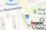 Схема проезда до компании Русское Застолье в Москве
