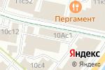 Схема проезда до компании Плитка & Ступени в Москве