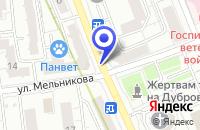 Схема проезда до компании ТФ ЭКА-СЕРВИС в Москве
