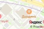 Схема проезда до компании Тревел Бутик в Москве