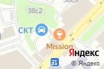 Схема проезда до компании Советские времена в Москве