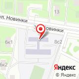 Средняя общеобразовательная школа №838 с этнокультурным (русским) компонентом образования