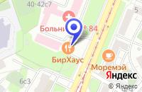 Схема проезда до компании РУССКО-АМЕРИКАНСКИЙ ИНСТИТУТ НАТУРАЛЬНОЙ МЕДИЦИНЫ в Москве