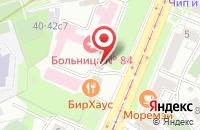 Схема проезда до компании Вектор-Плюс в Москве