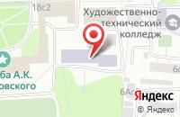 Схема проезда до компании Спортивные Надежды в Москве