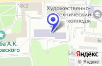 Схема проезда до компании ШКОЛА ВЫСШЕГО СПОРТИВНОГО МАСТЕРСТВА в Москве