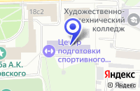 Схема проезда до компании ДОКТОР ЦАРЁВ в Москве