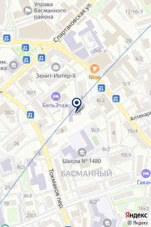 ЭКСПЕРТНАЯ ФИРМА ИНДЕКС на карте Москвы