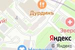 Схема проезда до компании Тортуга в Москве