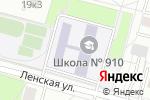 Схема проезда до компании Юниум в Москве
