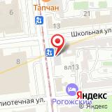 Администрация поселения Кокошкино в г. Москве
