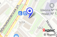 Схема проезда до компании КИНОТЕАТР ПОБЕДА в Москве