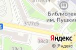 Схема проезда до компании Вет Иммунитет в Москве