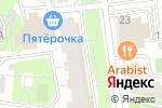 Схема проезда до компании Холдинг Центр в Москве