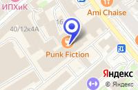 Схема проезда до компании ОТДЕЛ ТИРАЖИРОВАНИЯ ИНСТИТУТ ПРОБЛЕМ РАЗВИТИЯ СРЕДНЕГО И ПРОФЕССИОНАЛЬНОГО ОБРАЗОВАНИЯ в Москве