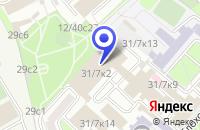 Схема проезда до компании ТФ АРМО-ГРУПП в Москве