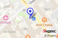 Схема проезда до компании ТФ МАКСЕРОН в Москве