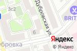 Схема проезда до компании Российский союз спасателей в Москве