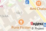 Схема проезда до компании Ocean 66 в Москве