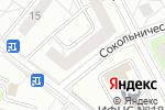 Схема проезда до компании Эра Милосердия в Москве