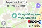 Схема проезда до компании Колокольня Покровского монастыря в Москве