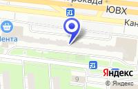 Схема проезда до компании КОРДАЙЛ в Москве