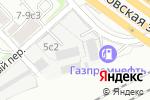 Схема проезда до компании АрхКонСтрой в Москве