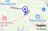 Схема проезда до компании ЦЕНТР-ЛОМБАРД в Москве