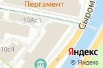 Схема проезда до компании Severin Design в Москве