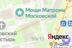 Схема проезда до компании Покровский ставропигиальный женский монастырь у Покровской заставы в Москве