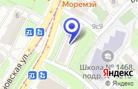 Схема проезда до компании ФАНТОМ-КЛИМАТ в Москве