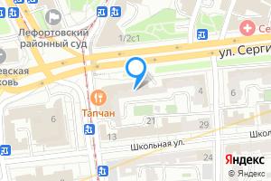 Сдается комната в Москве улица Сергия Радонежского, 2