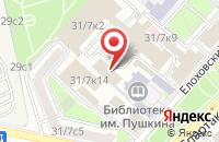 Схема проезда до компании Промтрест в Москве