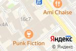 Схема проезда до компании Cascade в Москве