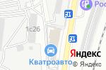 Схема проезда до компании Потеплеет в Москве