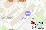 Схема проезда до компании Энергетическое Межрегиональное Холдинговое Объединение в Москве