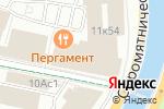 Схема проезда до компании BURG&GLASS в Москве