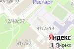 Схема проезда до компании Немецкая Слобода в Москве