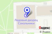 Схема проезда до компании ПО ХОККЕЮ ДЮСШ СПАРТАК в Москве