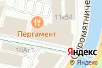 Схема проезда до компании ClickClack в Москве