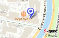 Схема проезда до компании ТФ БПС-НИКО ИНТЕР в Москве